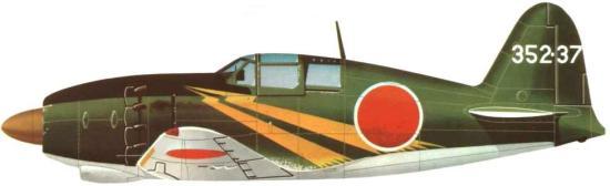 En Mitsubishi J2M3 Raiden Jack  fra 352. kokutai