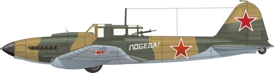 Iluishin Il-2 Sturmovik,  sloganen er rett og slett Seier!