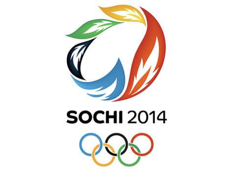 OL, i år representert med en brennende hjul...